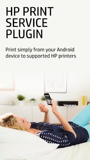 Plugin HP Print Service